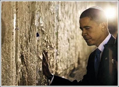 obama-Jerusalem
